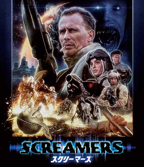 202101_screamers.jpg