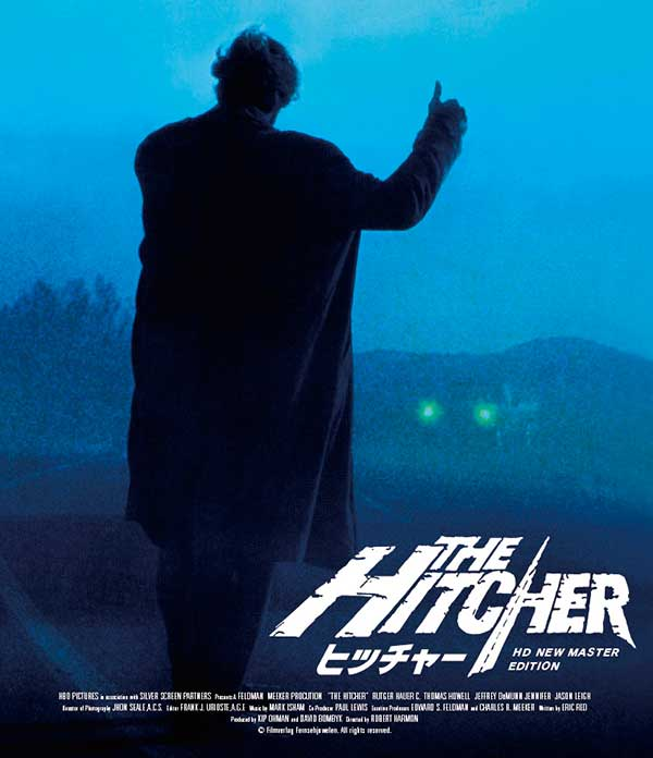 ヒッチャー <HDニューマスター版>