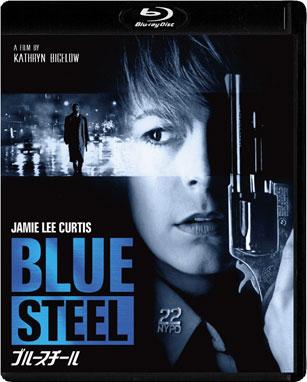 bluesteel_title_01.jpg