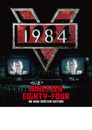 1984<HDニューマスター版>