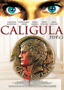 カリギュラ<制作35周年HDマスター版>