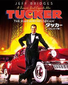 Blu-ray/DVD タッカー<4Kレストア版>